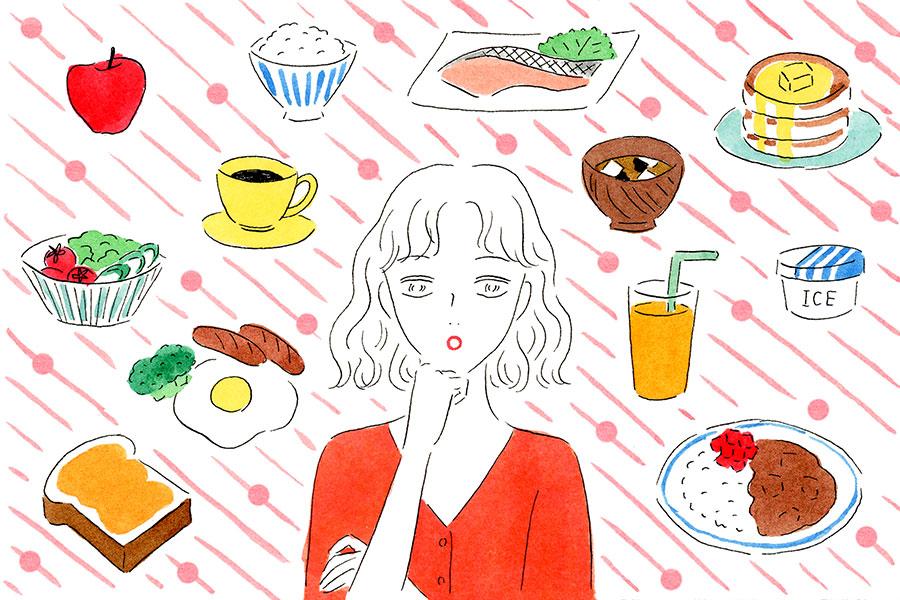 ダイエット 基礎 代謝