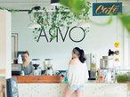 ハワイの最新こだわりカフェ