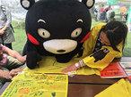 CREA〈するめ基金〉熊本