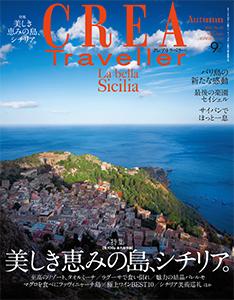 美しき恵みの島、シチリア。