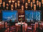 芹澤和美の香港・マカオ 時の流れを超える旅