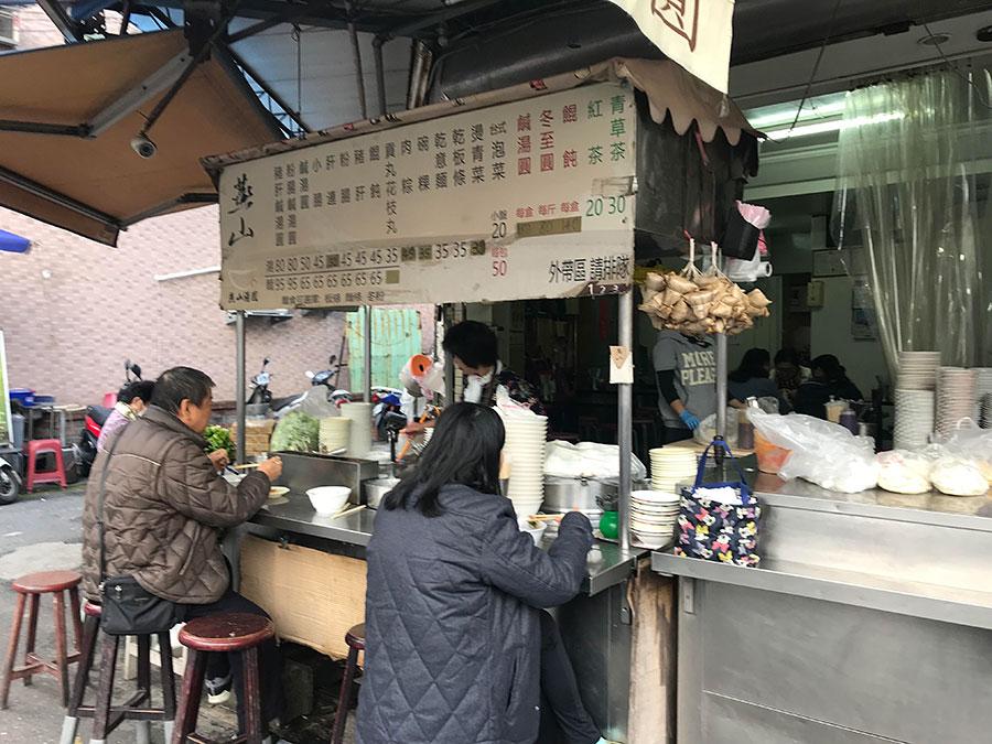 台湾取材班ロケごはん日記③ 思わず二度食べにいったお店とは? | 台湾 ...