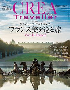 フランス美を巡る旅