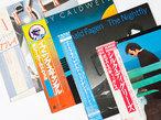 ブルー・ペパーズ福田直木の ダサすぎてむしろカッコいいAOR日本盤の帯