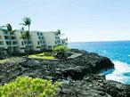 ビッグアイランド「ハワイ島」を旅する