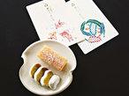 沖縄の美味なる手作り土産