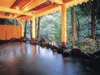 九州と北陸の名湯へ 「CREAひとり温泉手形」