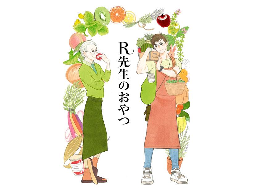 Recipe2<br />「りんごのタルティーヌ」
