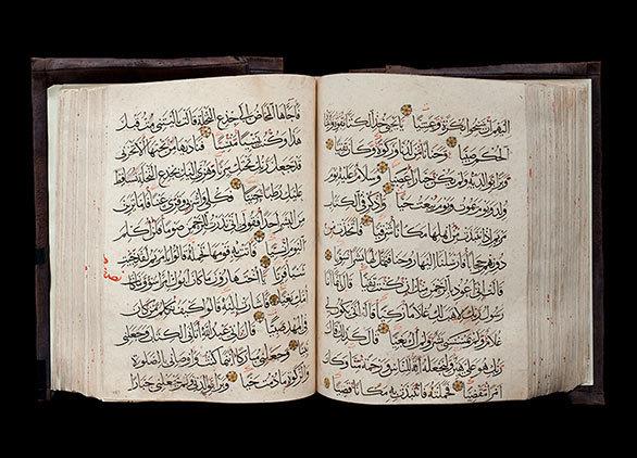 異質な「他者」として共存するために イスラム世界の成り立ちを理解 ...
