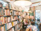 鎌倉さんぽ 本と音楽とコーヒーが似合う町へ
