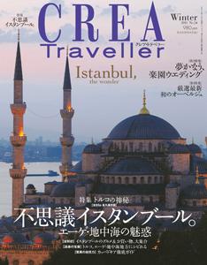 不思議イスタンブール。