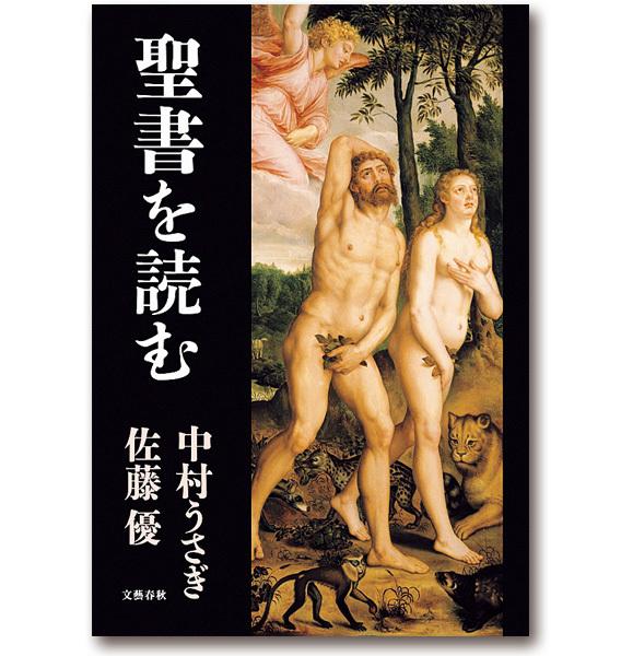 本 - Magazine cover