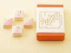 CREA名物企画!47都道府県の自慢の贈り物 全141点