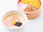 かわいくっておいしい! 47都道府県 至福の手土産リスト2015