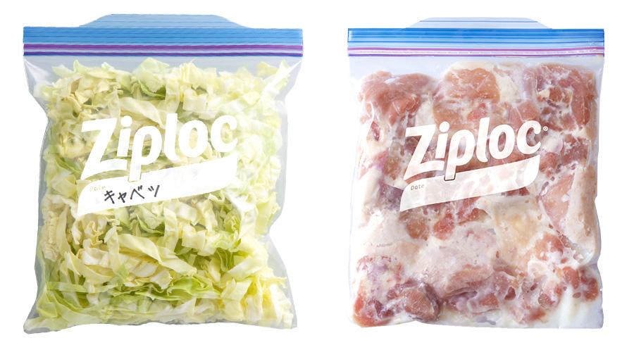下味 鶏肉 冷凍